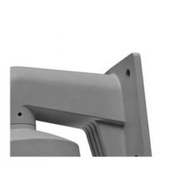 Hikvision Digital Technology DS-1273ZJ-130-TRL security cameras mounts & housings