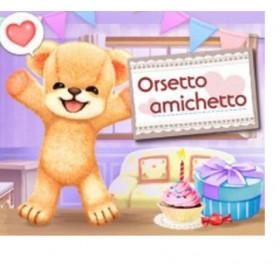 Nintendo Orsetto Amichetto Basic Nintendo 3DS ITA videogioco